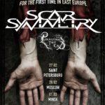SCAR SYMMETRY's PER NILSSON To Sit Out Eastern Europe Tour